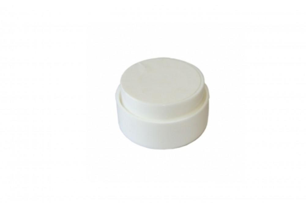 Kojelė reguliuojama plast. 55x23mm BALTA